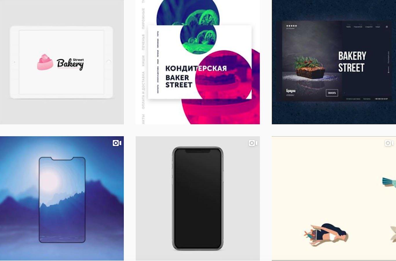 Web Design Inspiration: 110+ Accounts On Instagram and 10+ Best UX & Web Design Books in 2020 - cadabrachallenge