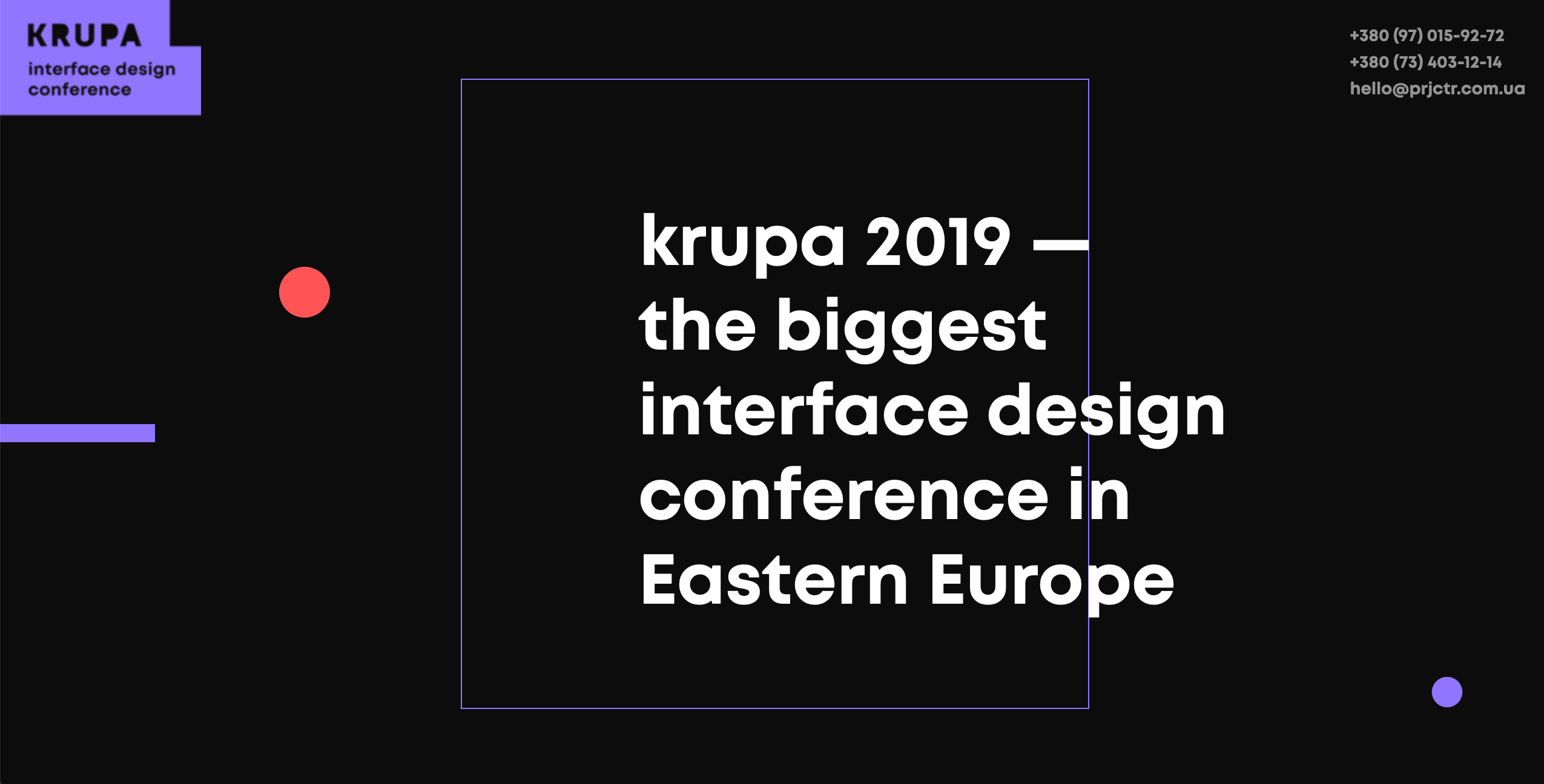 KRUPA 2019. Interface Design Conference in Kyiv (Ukraine) - krupa 2019 1