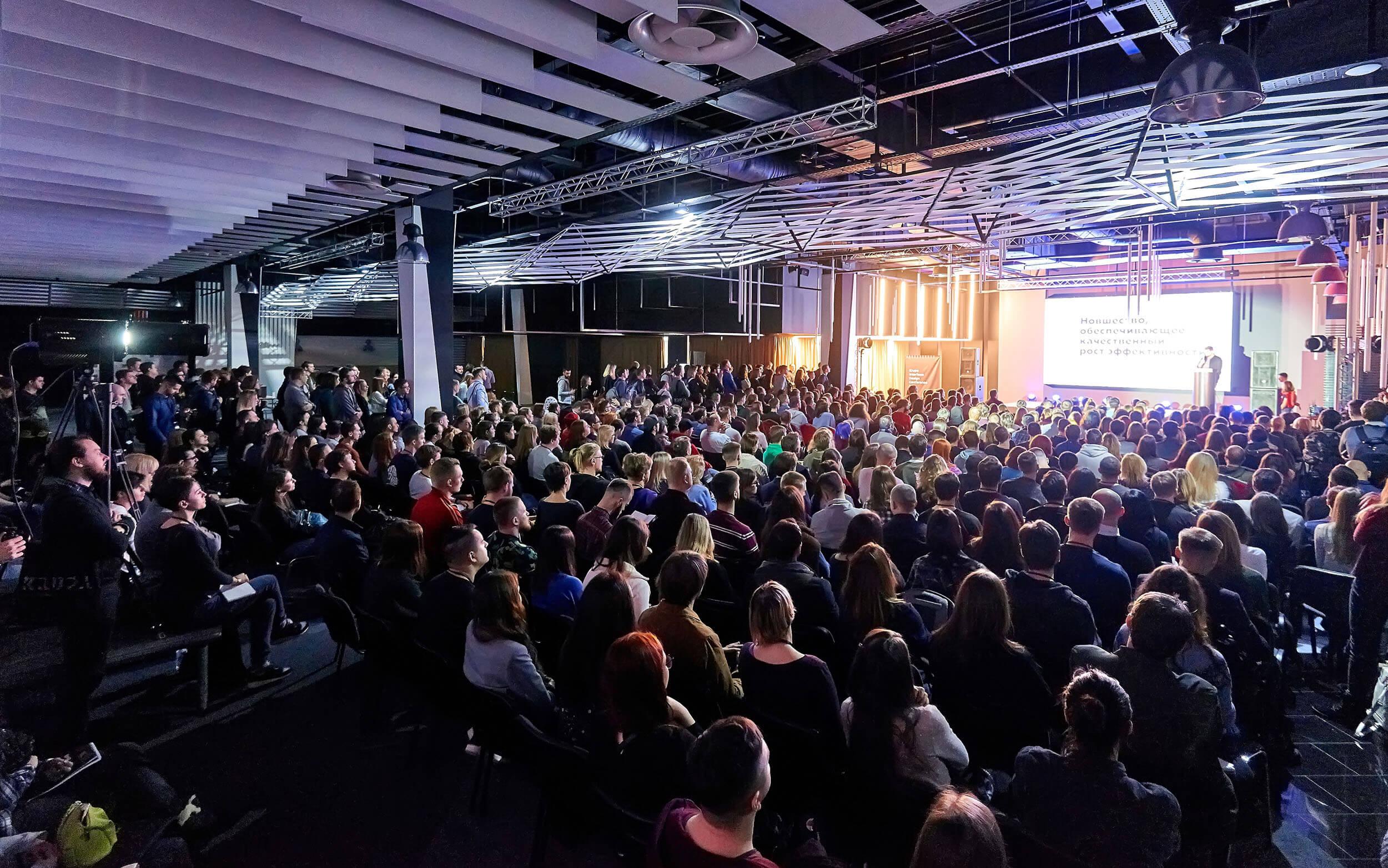 KRUPA 2019. Interface Design Conference in Kyiv (Ukraine) - krupa 2019 3