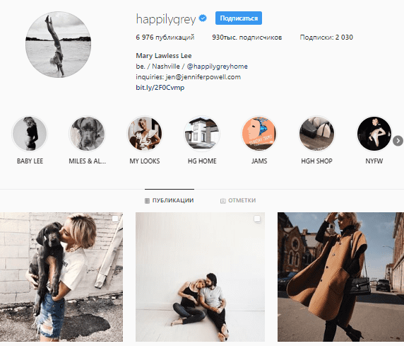 How to Get More Likes and Followers on Instagram Organically 2020? - more followers instagram07