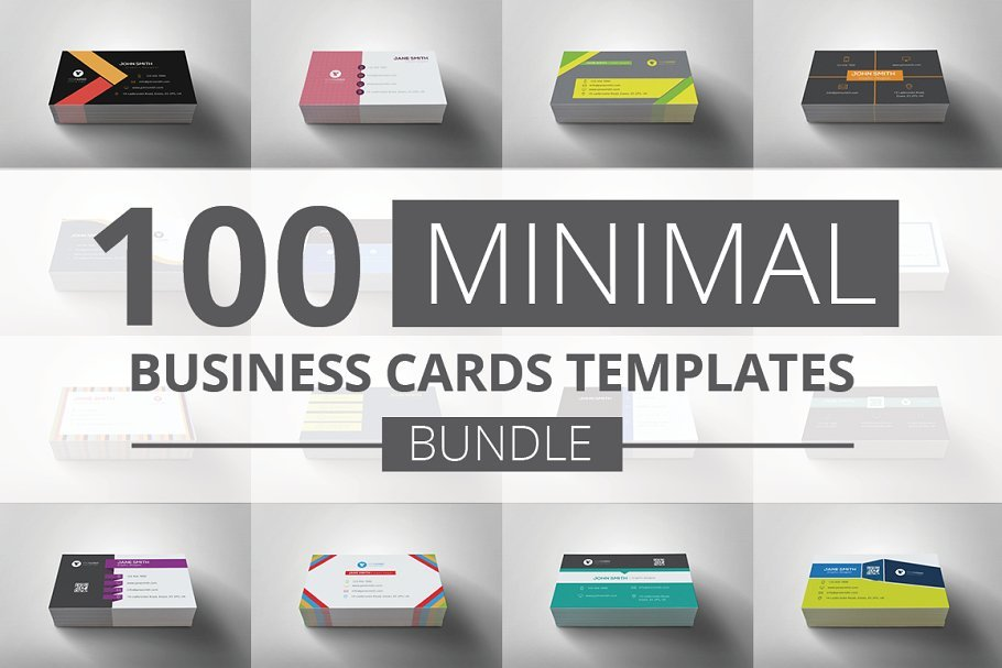 100 Minimal Business Cards Bundle.