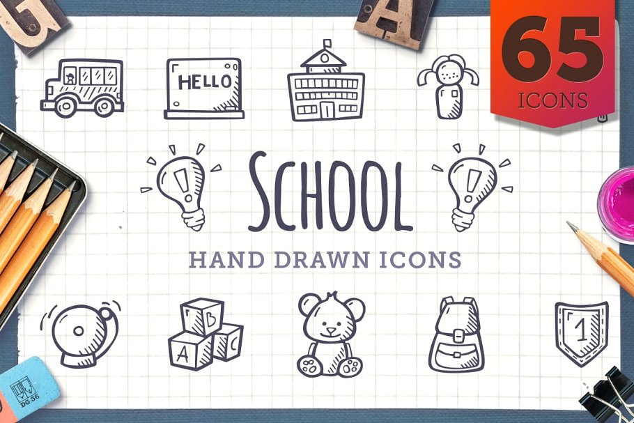 55+ Best Back to School Clipart and Images: Largest Kit 2020 - school p1
