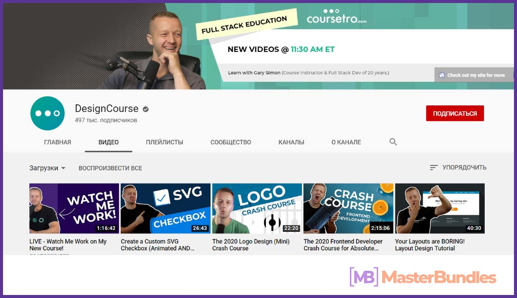 70 YouTube Channels For Learning Web Design in 2020 - YouTubeChannels10