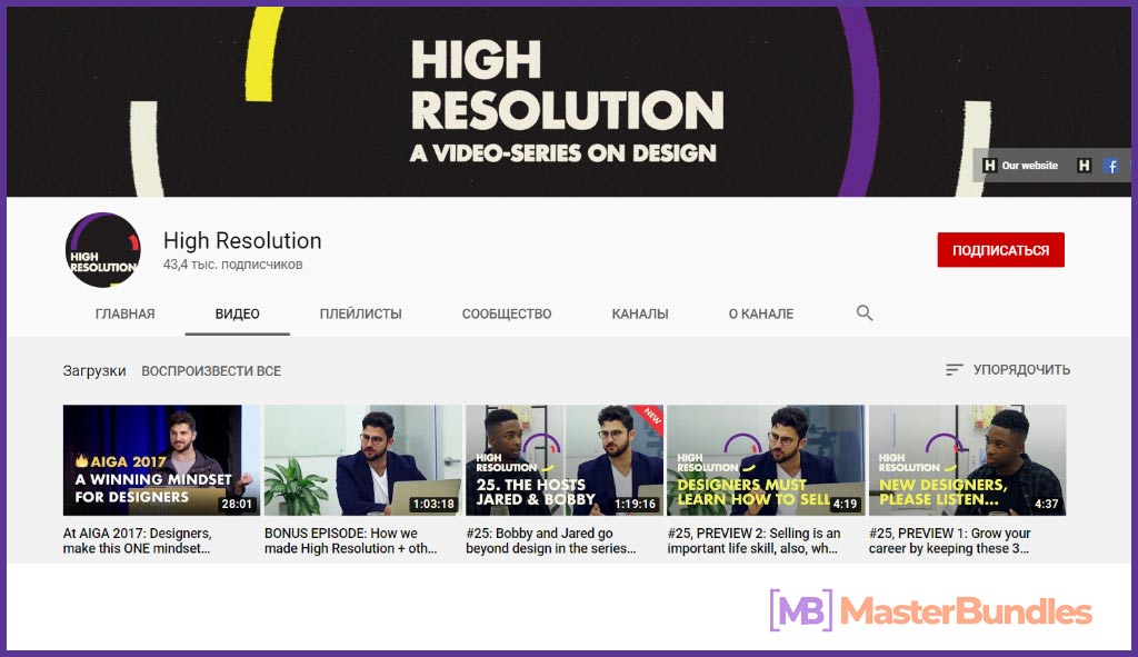 70 YouTube Channels For Learning Web Design in 2020 - YouTubeChannels12