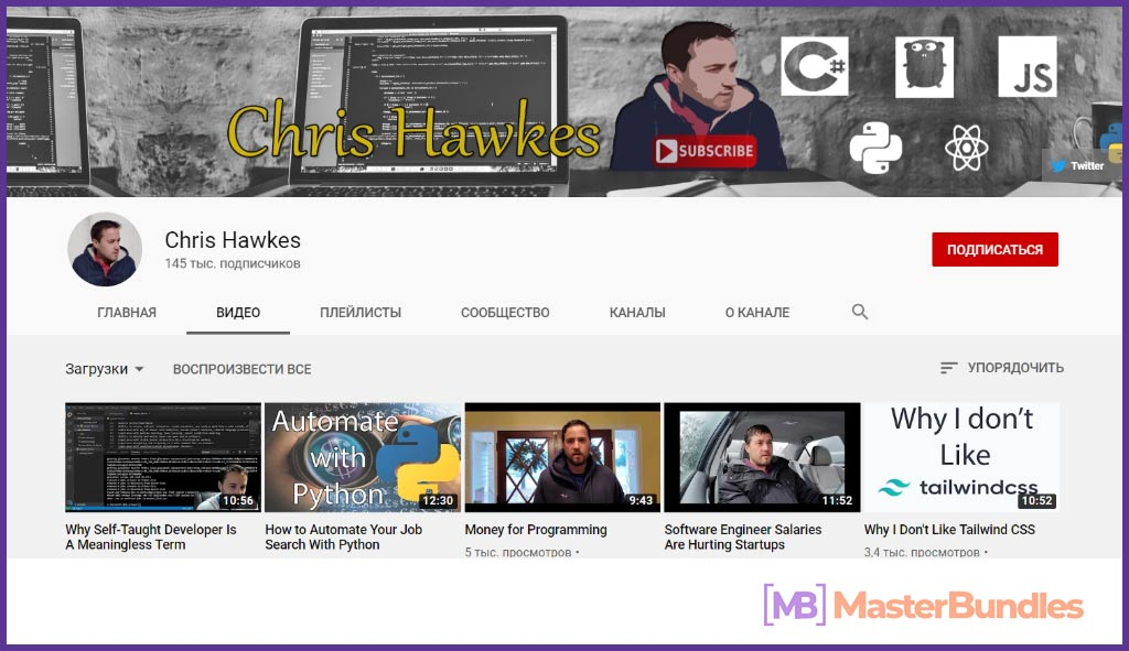 70 YouTube Channels For Learning Web Design in 2020 - YouTubeChannels14
