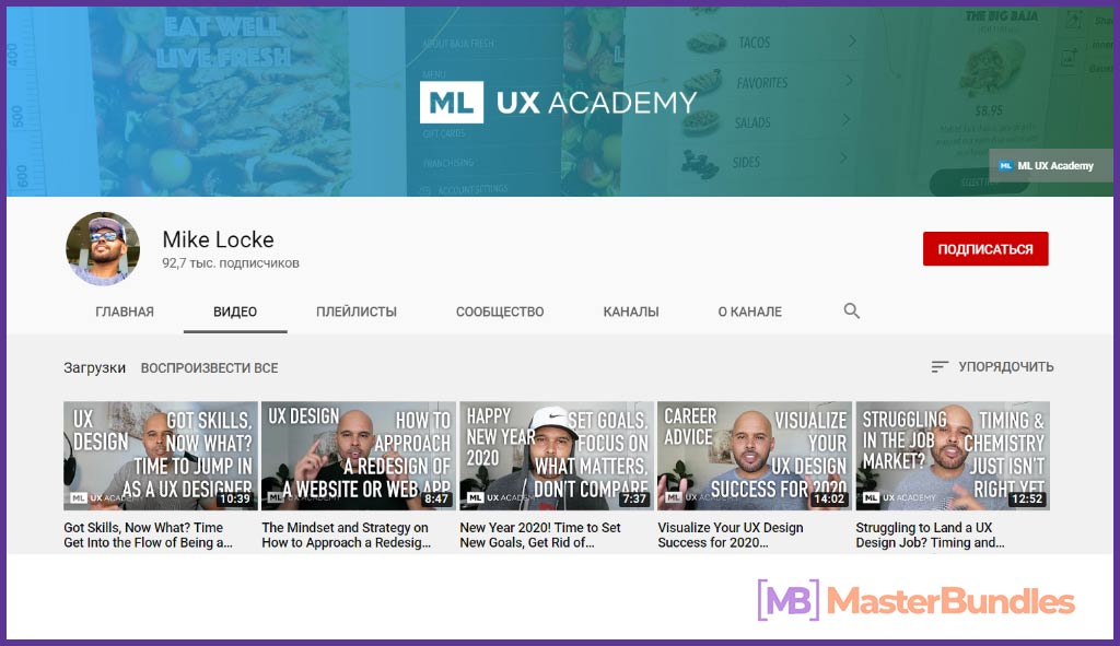 70 YouTube Channels For Learning Web Design in 2020 - YouTubeChannels16
