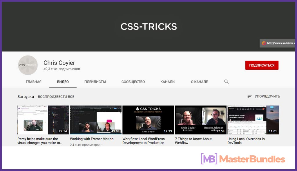 70 YouTube Channels For Learning Web Design in 2020 - YouTubeChannels2