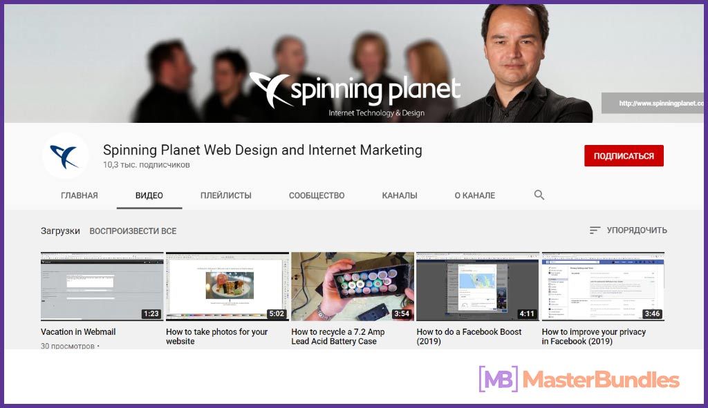 70 YouTube Channels For Learning Web Design in 2020 - YouTubeChannels8