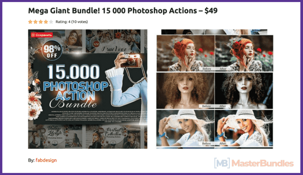 65+ Best Vintage Photoshop Actions 2020. Free and Premium - best photoshop actions 2020 06