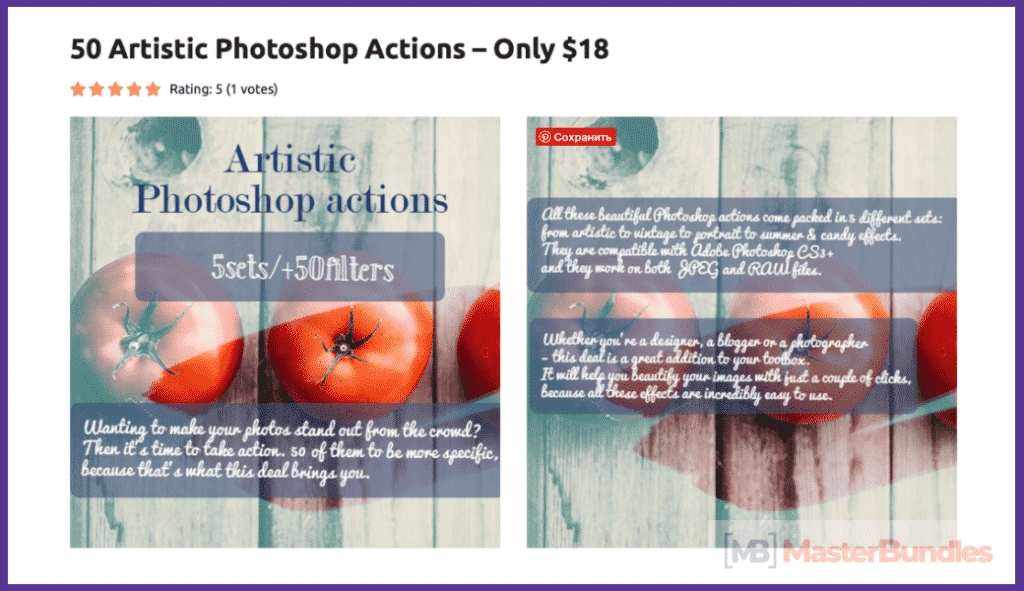 65+ Best Vintage Photoshop Actions 2020. Free and Premium - best photoshop actions 2020 08