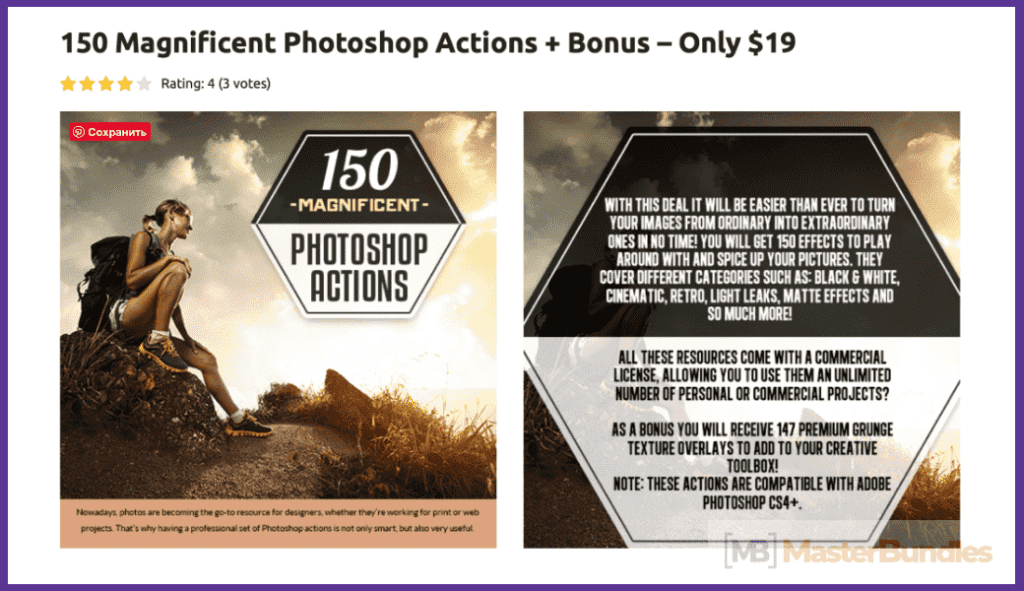 65+ Best Vintage Photoshop Actions 2020. Free and Premium - best photoshop actions 2020 10