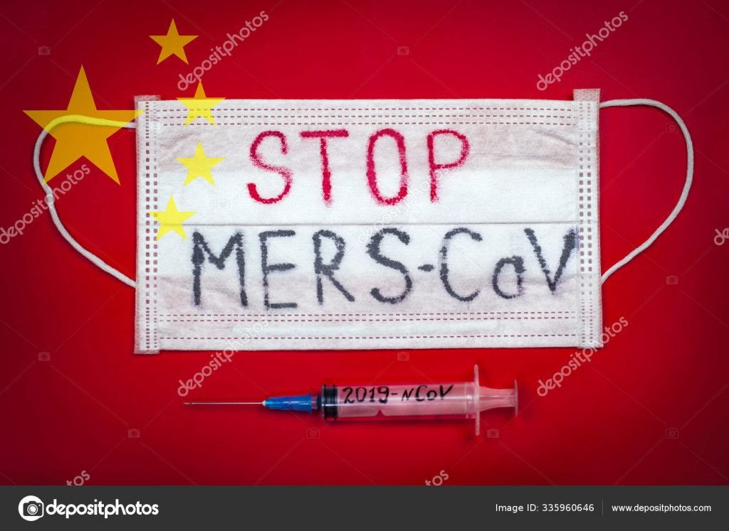 Concept of coronavirus quarantine. MERS-Cov (middle East respira – stock image