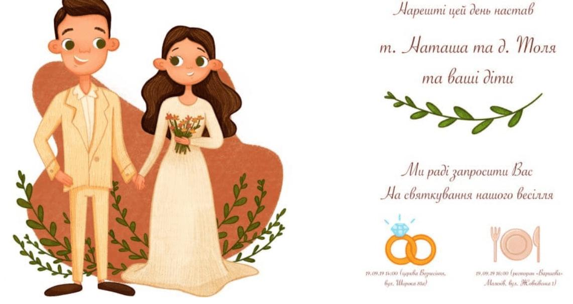 30+ Best Wedding Invitation Templates 2020: Free and Premium - template 7
