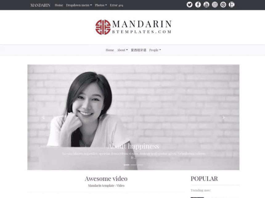 Mandarin Blogger Template.