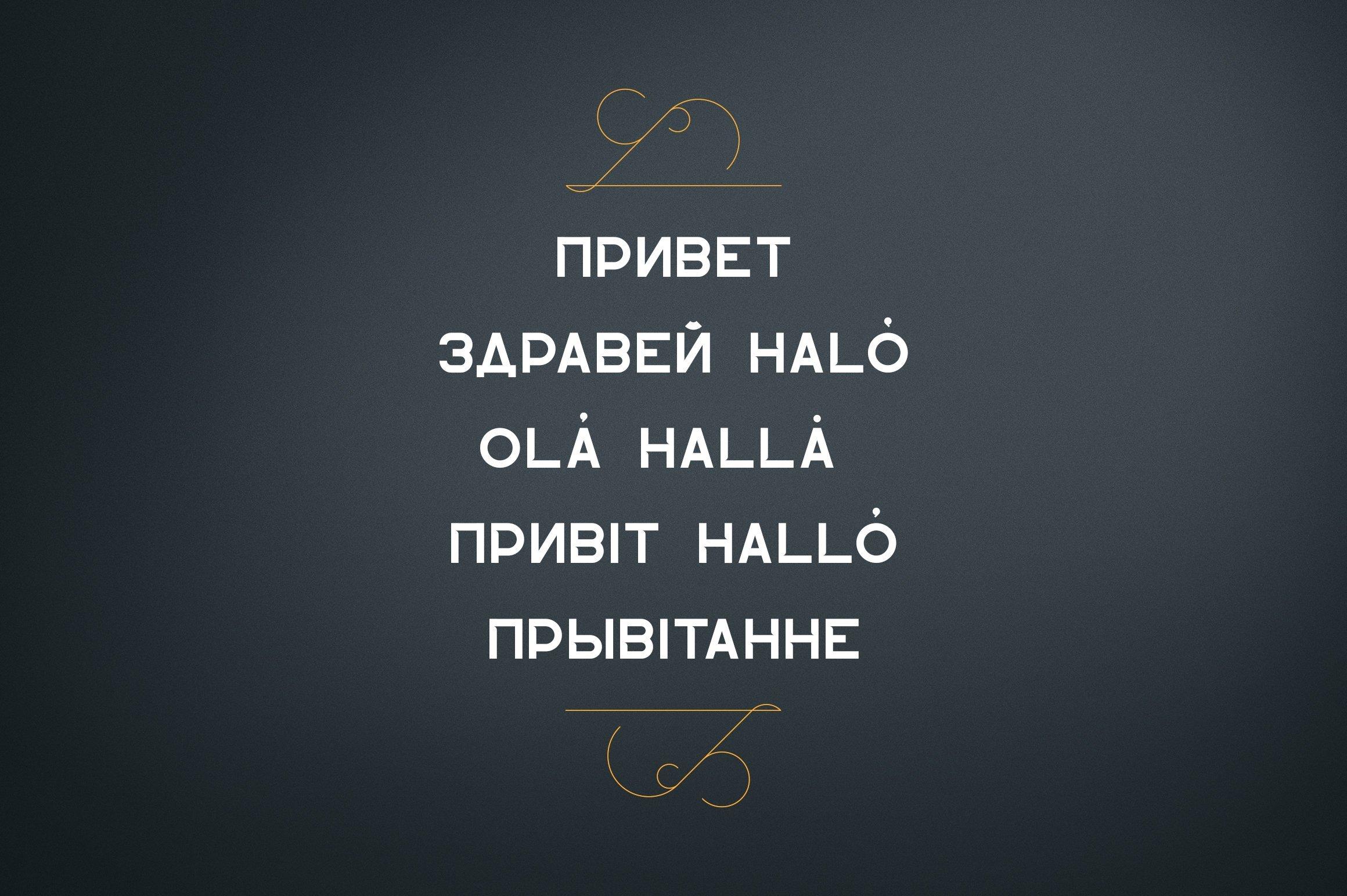 Phrase on a black background. Vintage Font Family.
