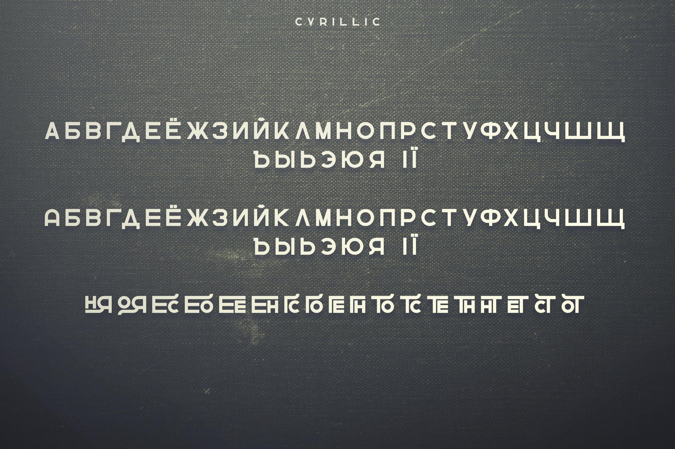 Cyrillic variant of font. Greenth Display   Latin & Cyrillic Font.