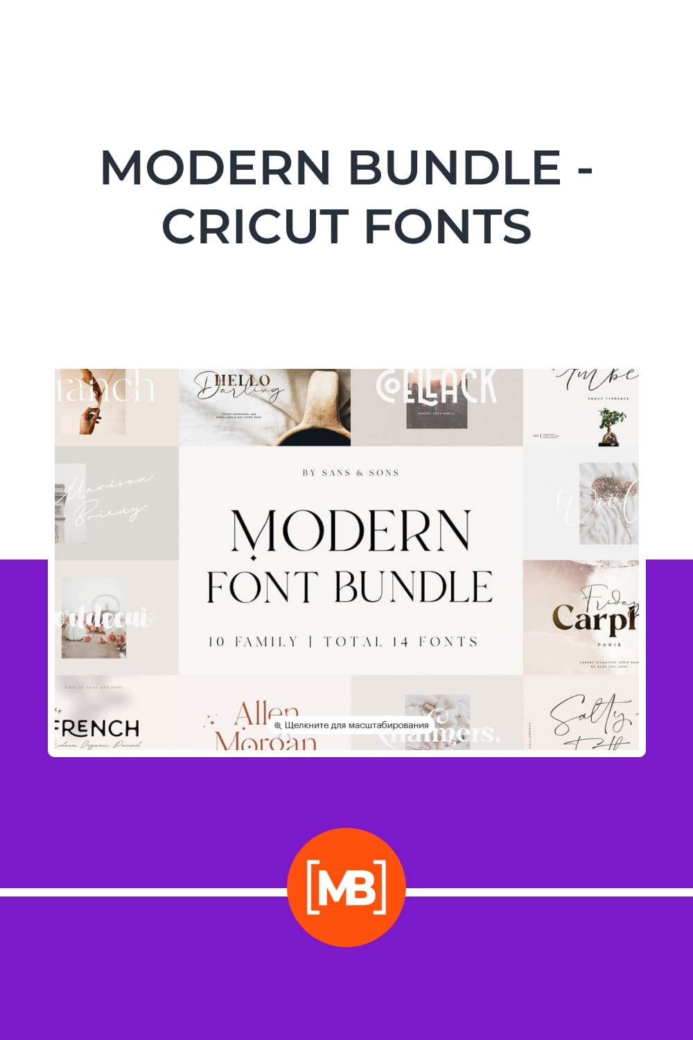 Modern and effective fonts for improving your project.