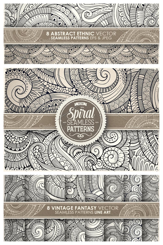 Spiral Seamless Pattern.