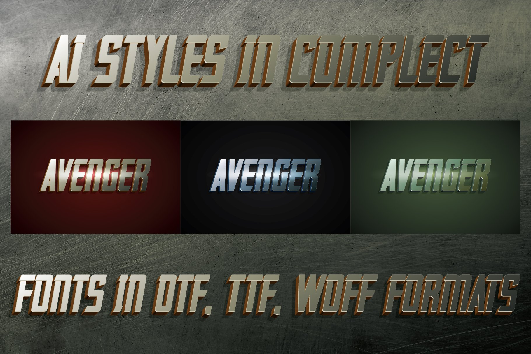 All styles in complect.