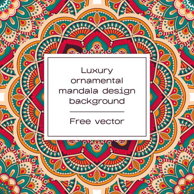 01 Luxury ornamental mandala design background Free Vector 1100x1100 1