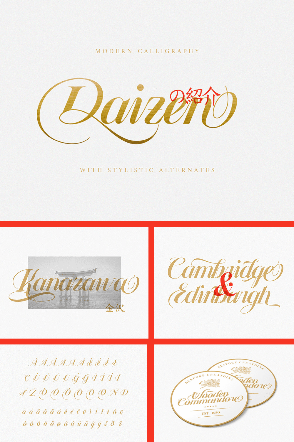 This is a wedding font. This is how invitations and gratitude for gifts are signed.