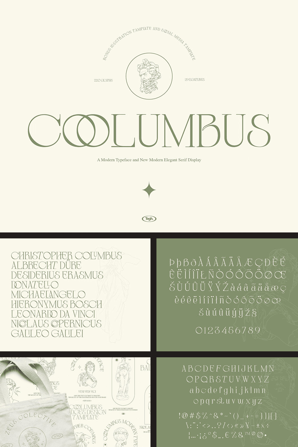 Stylish font in the color of young spring grass.