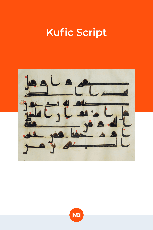 Kufic script.