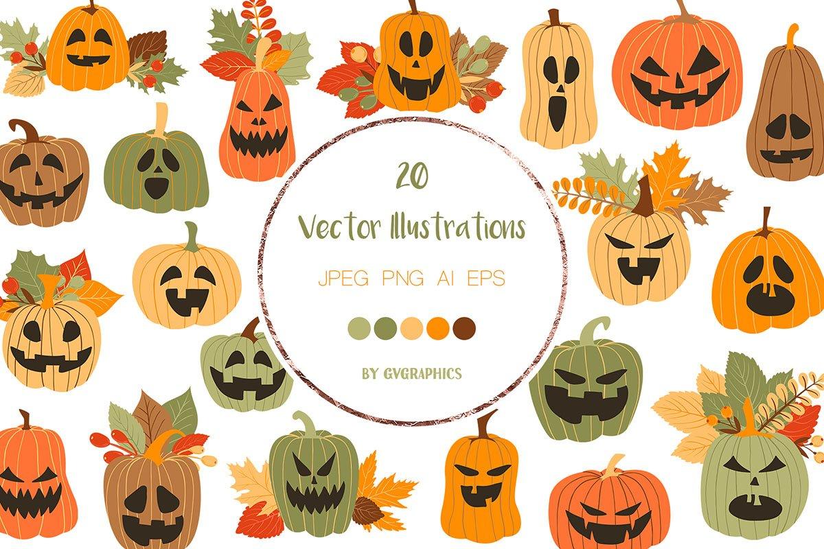 Halloween pumpkin party.