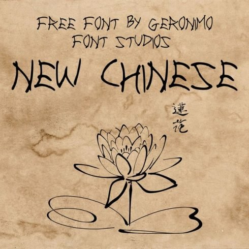 01 New Free Chinese Font main cover.