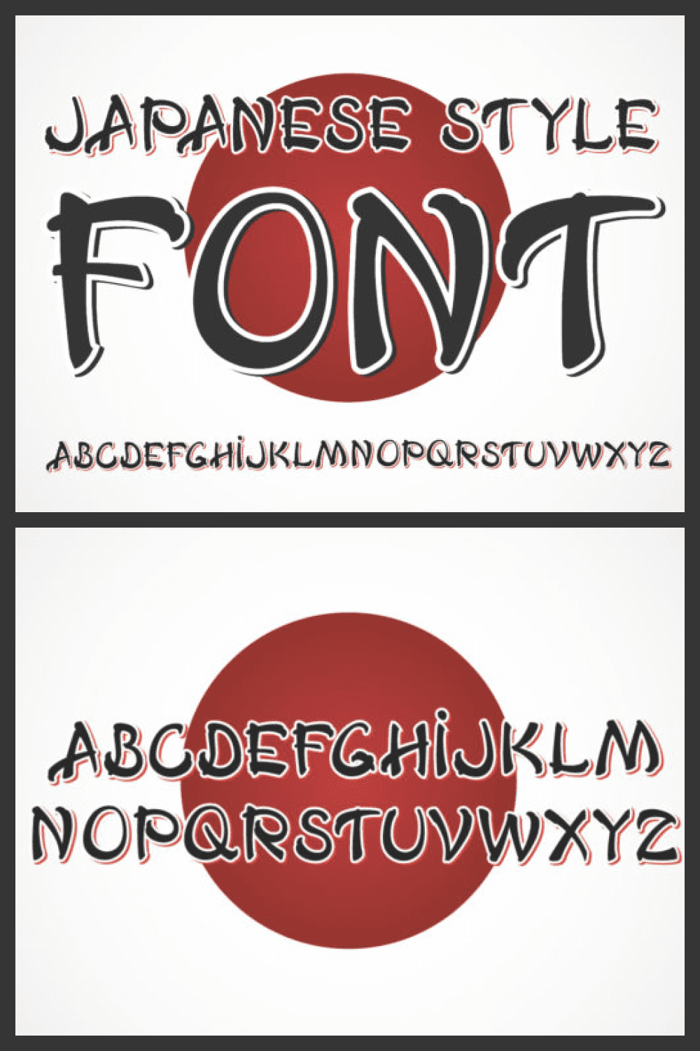 Japanese is an incredibly daring and genuine display font.