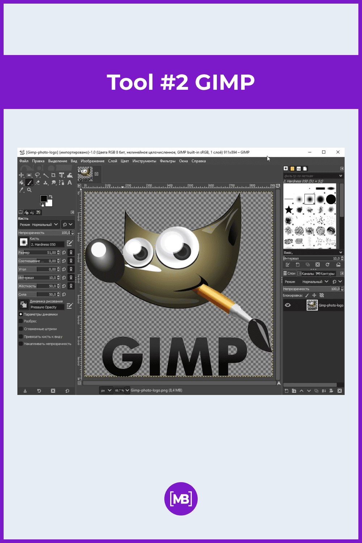 GIMP.