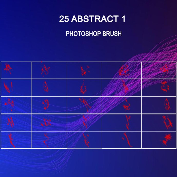 25 Abstract Photoshop Brush cover image.