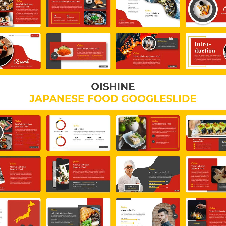 Oishine Japanese Food Googleslide main cover.
