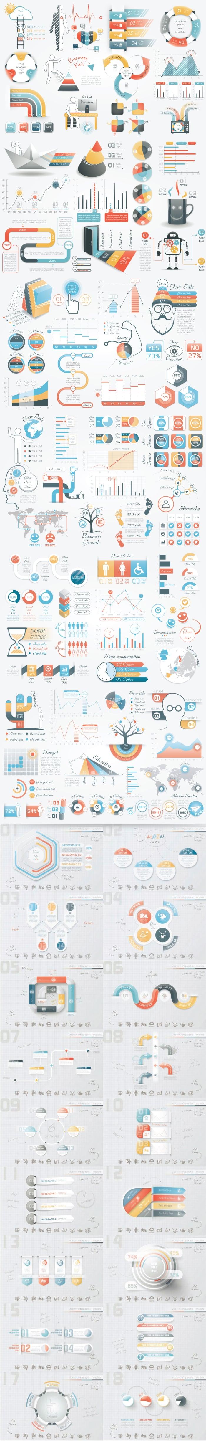 Awesome Infographics Templates Bundle - infographics