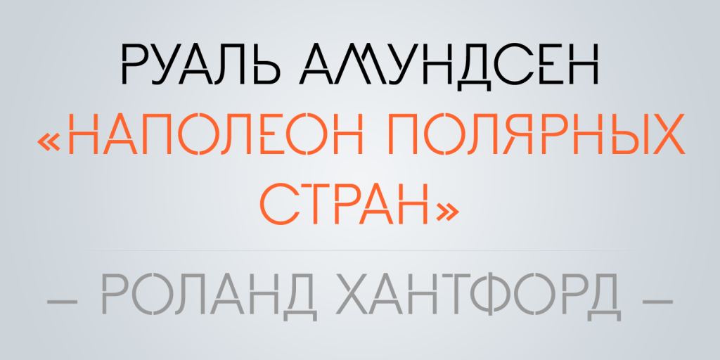 Light gray background with phrase.