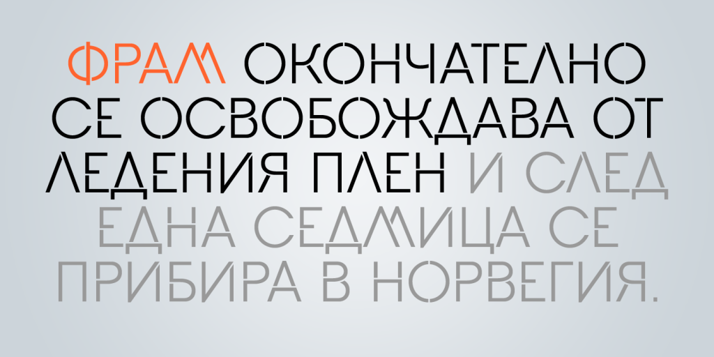Light gray background with phrase in different colors.