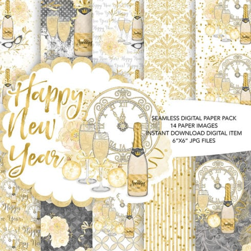 "Watercolor ""Happy New Year"" digital papers - $5 - 490 18 490x490"