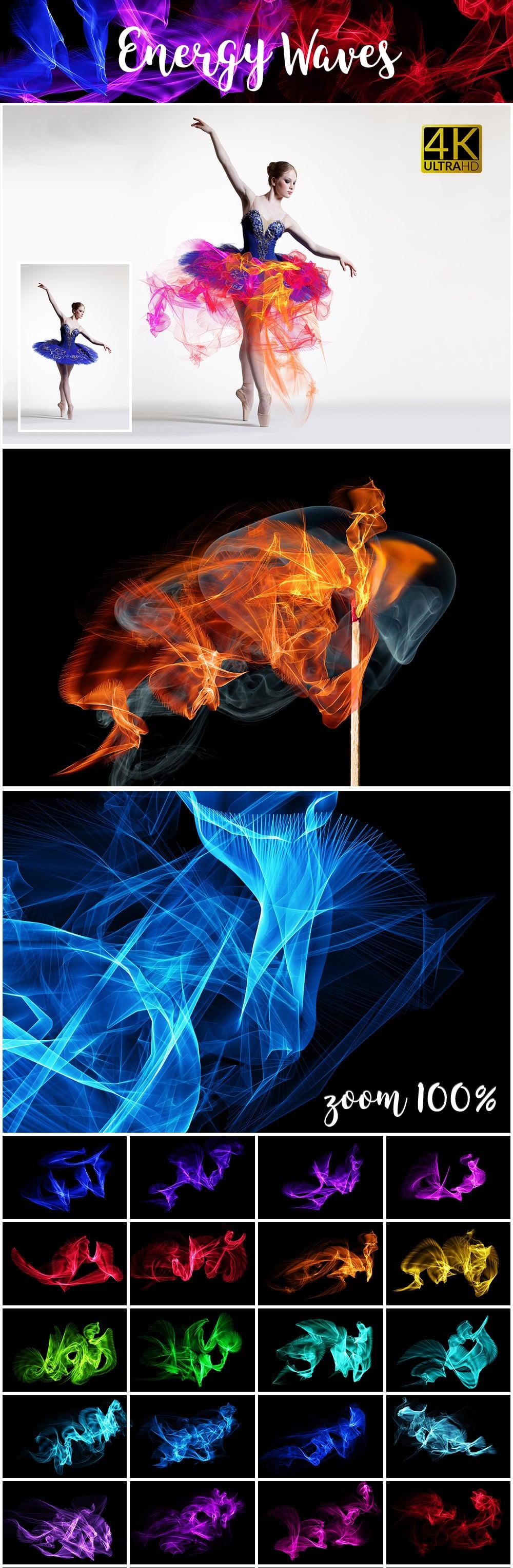 1100 Photoshop Overlays Mega Pack - Extended License - 23 Energy Waves