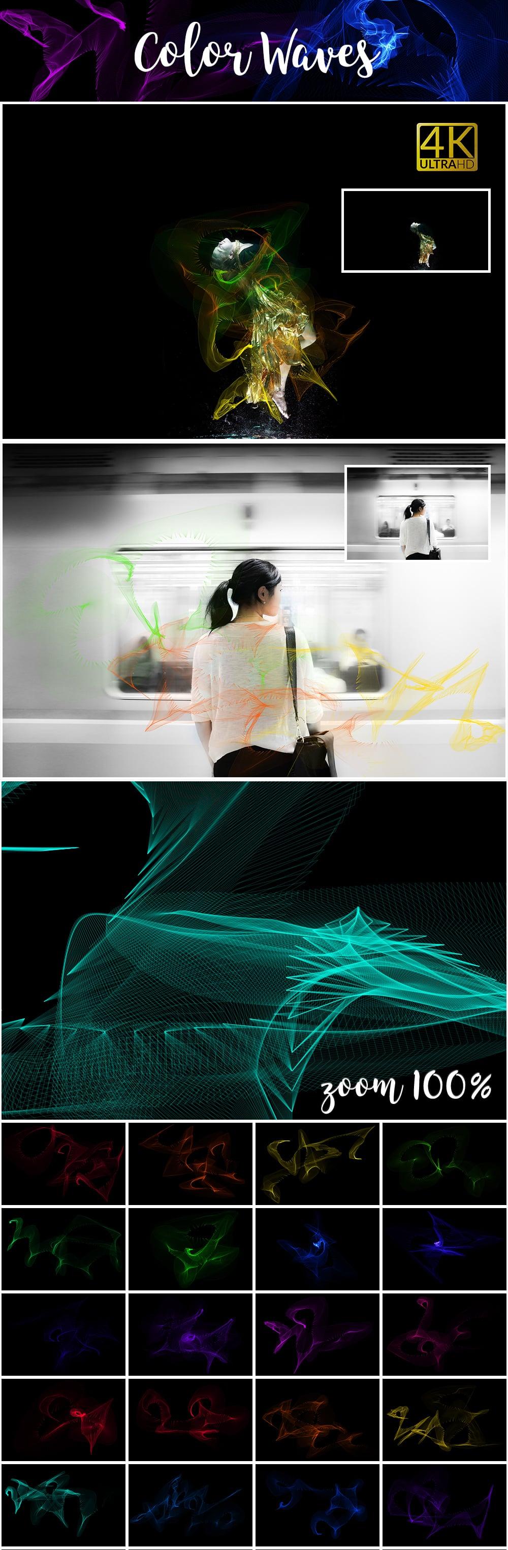 1100 Photoshop Overlays Mega Pack - Extended License - 33 Color Waves