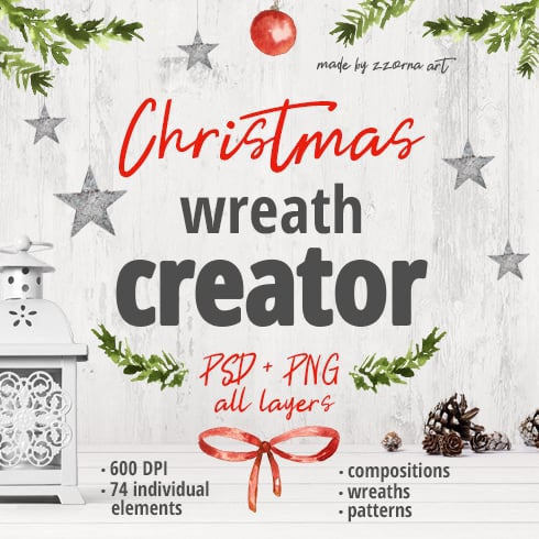 Christmas Wreath Creator - just $12 - 1 square