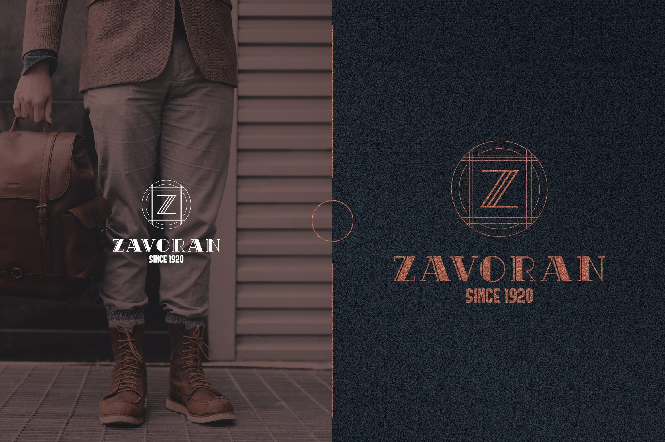 Art Deco A-Z Logo Templates - 28