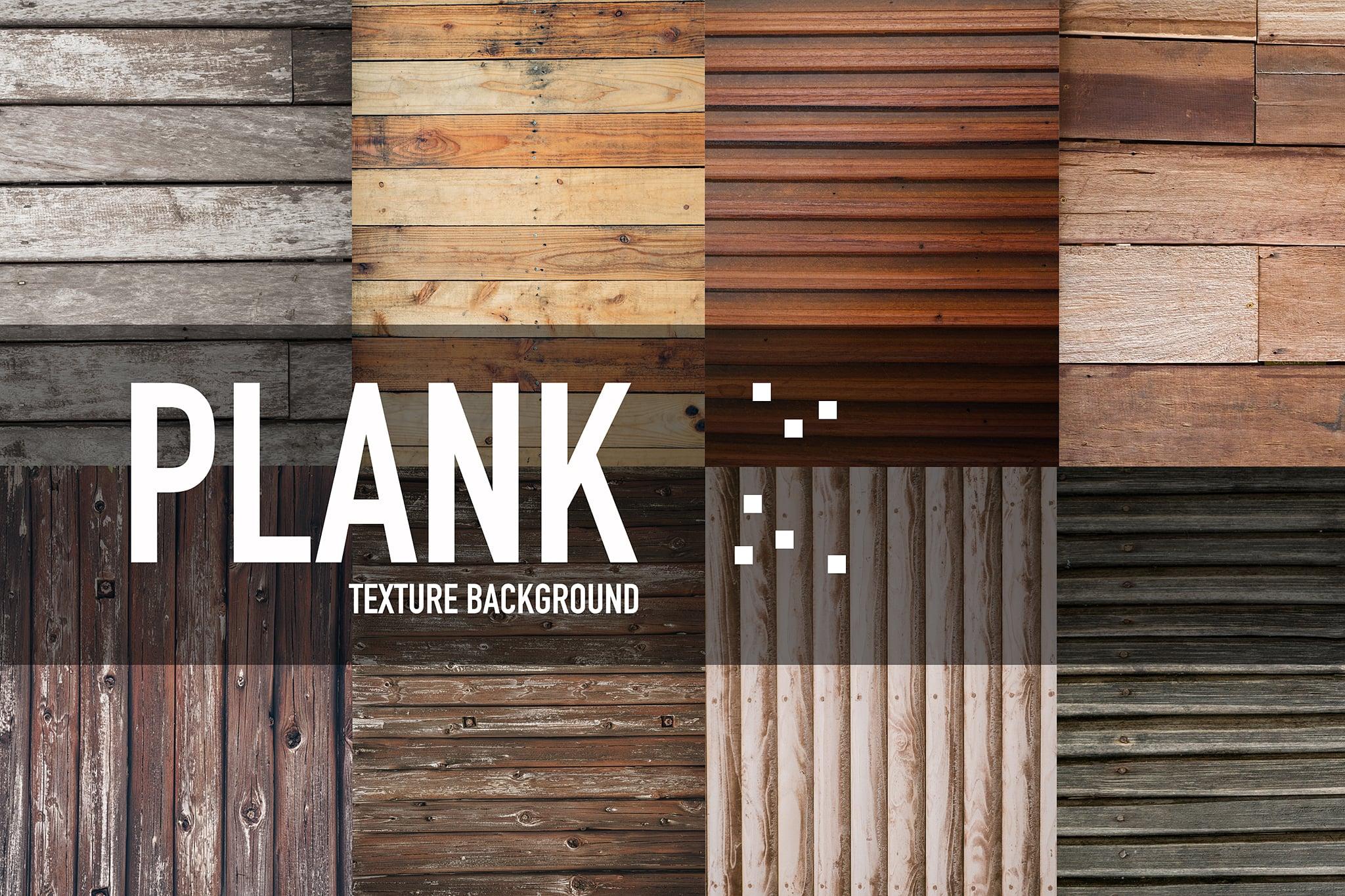 Wood texture background, wood planks.
