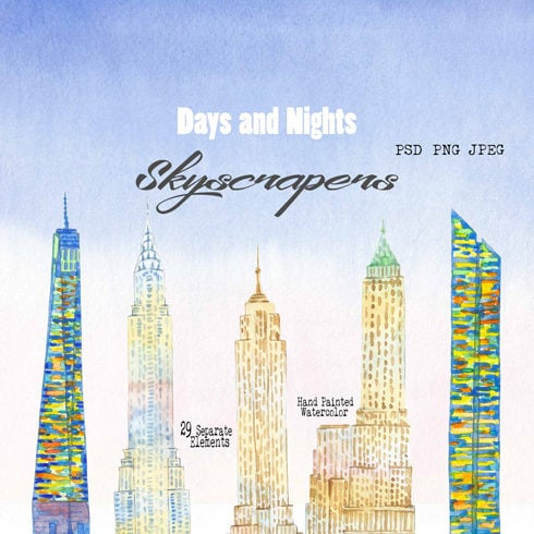 Author - Skyscrapers Cover 1 490x490 px 490x490