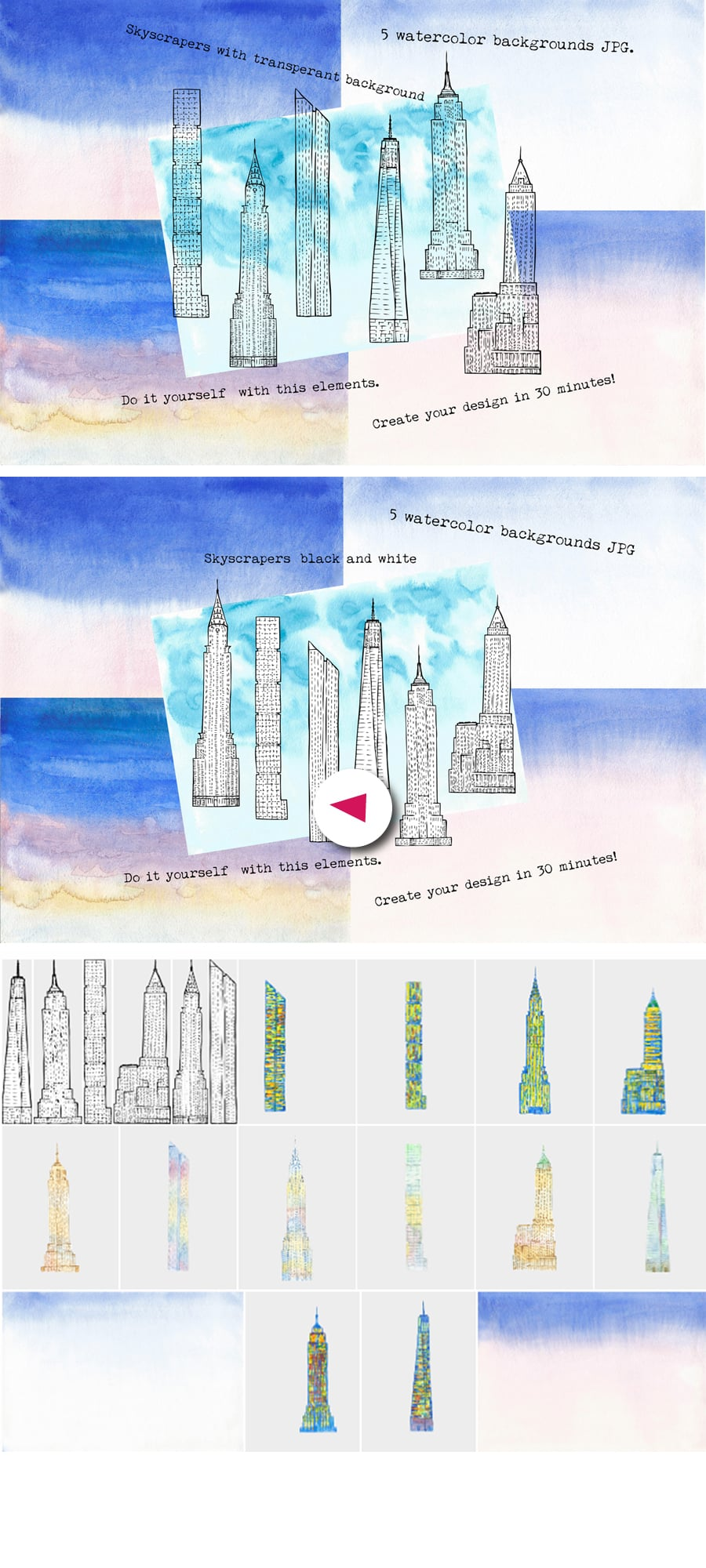 Skyscrapers: Watercolor Clipart