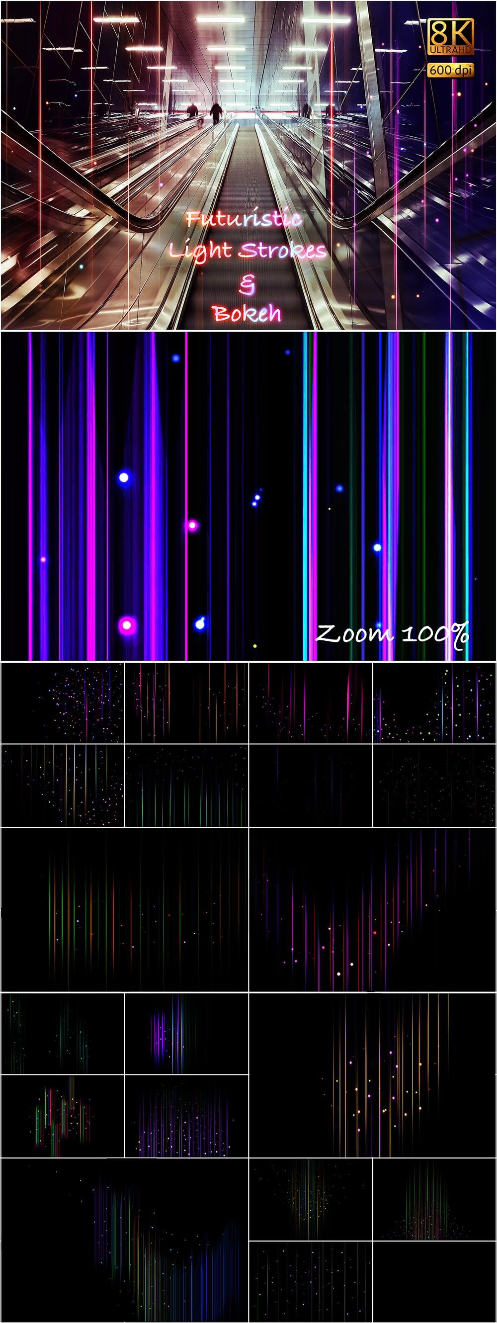 130 Professional Overlays - Futuristic Light Strokes Bokeh