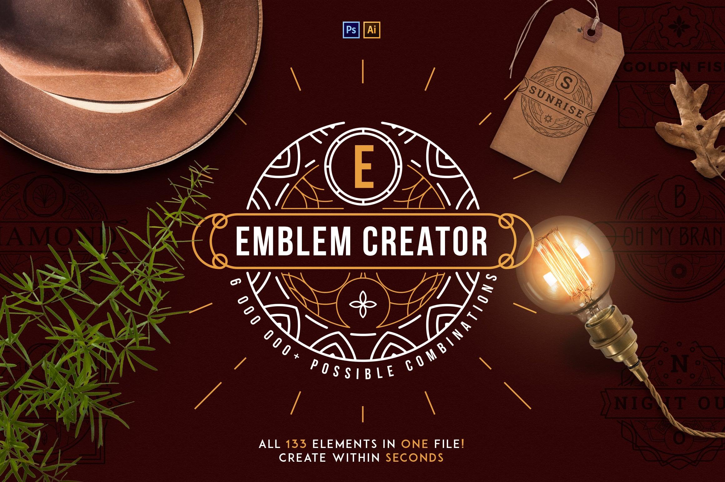 Emblem Creator Bundle - All in One File - 01