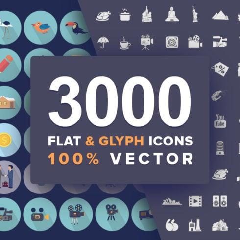 Ultra Flat Icons Bundle: 3000 Jumbo Flat-Glyph Icons - icons 1920 x 1080 490x490