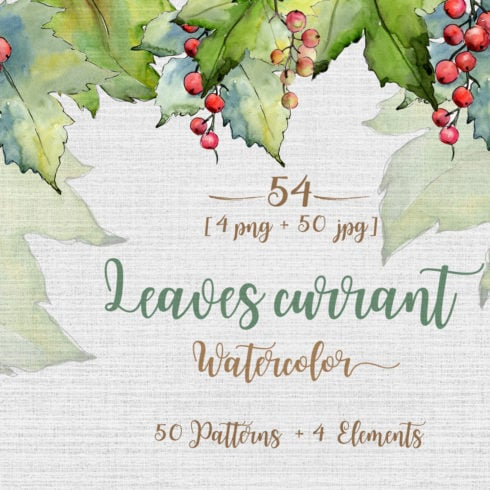 Leaves Currant PNG Watercolor Set - promo 1 8 490x490