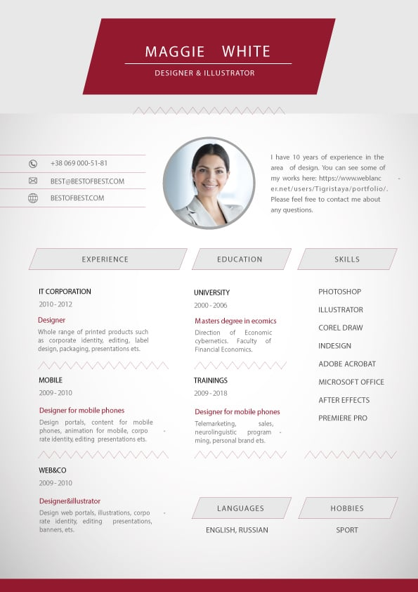 Blank Resume Templates - Print Ready CV Templates - Untitled 1 1