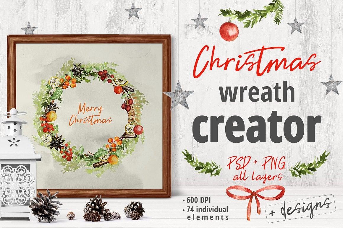 Christmas Wreath Creator